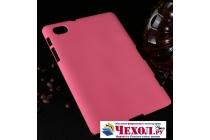 Фирменная задняя панель-крышка-накладка из тончайшего и прочного пластика для Samsung 7.7 P6800 розовая