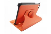 Чехол для Samsung 7.7 P6800 поворотный оранжевый кожаный