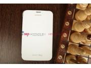 Чехол с логотипом для Samsung Galaxy Tab 3 7.0 SM-T210/T211с дизайном
