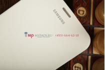 """Чехол с логотипом для Samsung Galaxy Tab 3 7.0 SM-T210/T211с дизайном """"Book Cover"""" белый"""