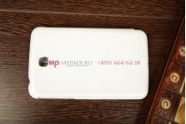 Ультра-тонкий легкий чехол-обложка для Samsung Galaxy Tab 3 7.0 SM-T210/T211 SLIM белый