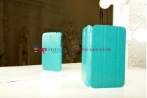 Ультра-тонкий легкий чехол-обложка для Samsung Galaxy Tab 3 7.0 SM-T210/T211 SLIM бирюзовый
