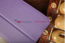 """Чехол-обложка для Samsung Galaxy Tab 3 7.0 T210/T211 фиолетовый натуральная кожа 'Prestige"""" Италия"""