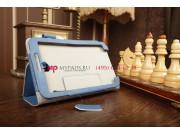 Чехол-обложка для Samsung Galaxy Tab 3 7.0 T210/T211 синий натуральная кожа 'Prestige