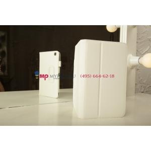 """Чехол-обложка для Samsung Galaxy Tab 3 8.0 T310/T311 белый """"Prestige"""" натуральная кожа Италия"""