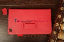 """Чехол-обложка для Samsung Galaxy Tab 3 8.0 T310/T311 красный """"Prestige"""" натуральная кожа Италия"""