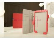 Чехол-обложка для Samsung Galaxy Tab 3 8.0 T310/T311 красный