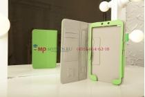 """Чехол-обложка для Samsung Galaxy Tab 3 8.0 T310/T311 зеленый """"Prestige"""" натуральная кожа Италия"""