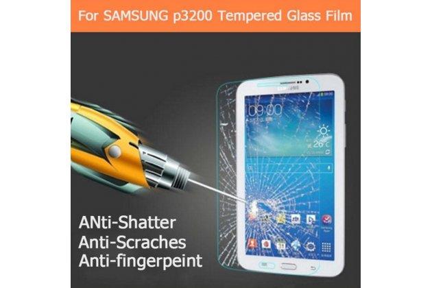 Фирменное защитное закалённое противоударное стекло премиум-класса из качественного японского материала с олеофобным покрытием для планшета Samsung Galaxy Tab 3 7.0 SM-T210/T211