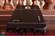 Фирменная металлическая задняя панель-крышка-накладка из тончайшего облегченного авиационного алюминия для Samsung GALAXY S5 mini SM-G800F)  черная