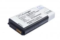 Усиленная батарея-аккумулятор большой ёмкости 3800mAh для телефона Samsung GALAXY S5 mini SM-G800F + задняя крышка в комплекте золотая + гарантия