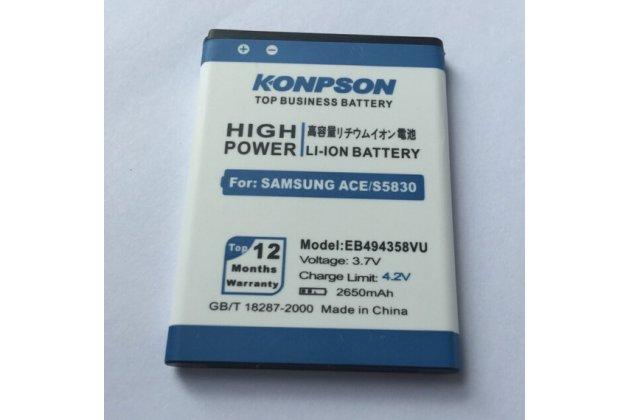 Усиленная батарея-аккумулятор EB494358VU большой повышенной ёмкости 3800mah для телефона Samsung Galaxy Ace GT-S5830 / Ace La Fleur GT-S5830I + гарантия