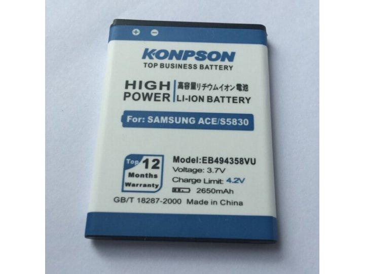 Усиленная батарея-аккумулятор EB494358VU большой повышенной ёмкости 3800mah для телефона Samsung Galaxy Ace GT..