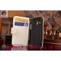 Фирменный чехол-книжка с подставкой для Samsung Star Deluxe Duos GT-S5292/Rex 90 белый..