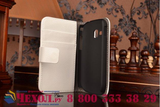 Фирменный чехол-книжка с подставкой для Samsung Star Deluxe Duos GT-S5292/Rex 90 белый