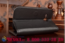 Фирменный чехол-книжка с подставкой для Samsung Star Deluxe Duos GT-S5292/Rex 90 черный