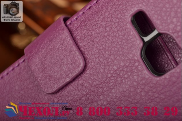 Фирменный чехол-книжка с подставкой для Samsung Star Deluxe Duos GT-S5292/Rex 90 фиолетовый