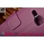 Фирменный чехол-книжка с подставкой для Samsung Star Deluxe Duos GT-S5292/Rex 90 фиолетовый..