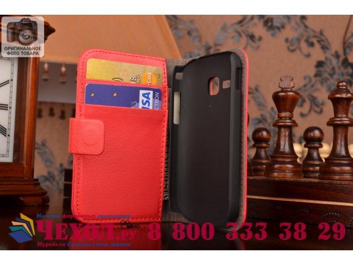 Фирменный чехол-книжка с подставкой для Samsung Star Deluxe Duos GT-S5292/Rex 90 красный..