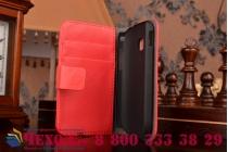 Фирменный чехол-книжка с подставкой для Samsung Star Deluxe Duos GT-S5292/Rex 90 красный
