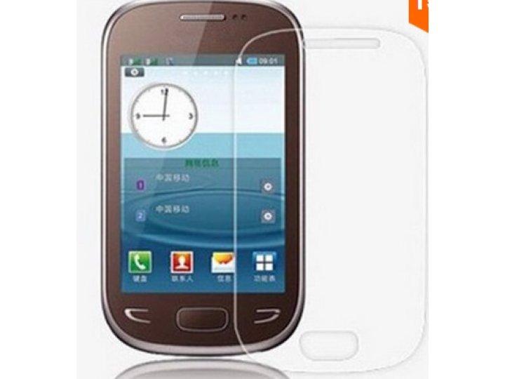 Фирменная защитная пленка для телефона Samsung Star Deluxe Duos GT-S5292/Rex 90 глянцевая..