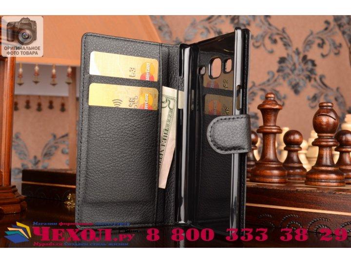 Фирменный чехол-книжка из качественной импортной кожи с подставкой застёжкой и визитницей для Samsung Galaxy Z..