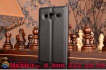 """Фирменный чехол-книжка из качественной импортной кожи с подставкой застёжкой и визитницей для Samsung Galaxy Z3 5.0"""" черный"""