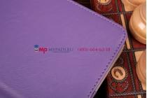 """Фирменный чехол для Samsung Galaxy Note 10.1 2014 edition SM-P600/P601/P605 с визитницей и держателем для руки фиолетовый натуральная кожа """"Prestige"""" Италия"""