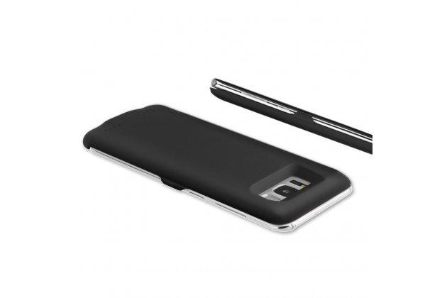 Чехол-бампер со встроенной усиленной мощной батарей-аккумулятором большой повышенной расширенной ёмкости 5000mAh для Samsung Galaxy S8 SM-G9500 черный + гарантия