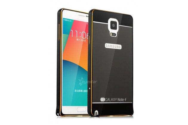 Фирменная металлическая задняя панель-крышка-накладка из тончайшего облегченного авиационного алюминия для Samsung Galaxy Note 4 черная