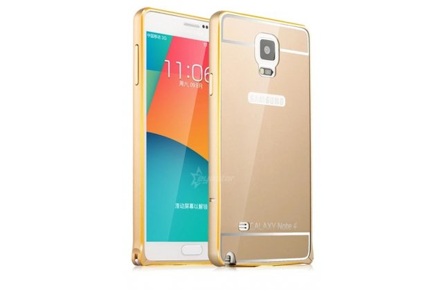 Фирменная металлическая задняя панель-крышка-накладка из тончайшего облегченного авиационного алюминия для Samsung Galaxy Note 4 золотая