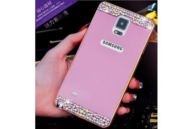 Фирменная металлическая задняя панель-крышка-накладка из облегченного авиационного алюминия украшенная стразами и кристалликами для Samsung Galaxy Note 4 розовая