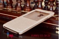 Фирменный чехол-книжка для Samsung Galaxy Note 4 с функцией умного окна(входящие вызовы, фонарик, плеер, включение камеры) золотой