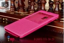 Фирменный чехол-книжка для Samsung Galaxy Note 4 с функцией умного окна(входящие вызовы, фонарик, плеер, включение камеры) розовый