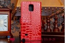 Фирменный чехол-книжка для Samsung Galaxy Note 4 SM-N910C лаковая кожа крокодила алый огненный красный