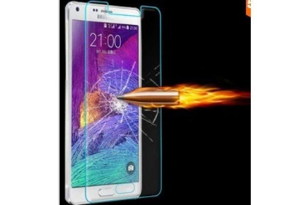 Фирменное защитное закалённое противоударное стекло премиум-класса из качественного японского материала с олеофобным покрытием для Samsung Galaxy Note 4