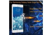 Фирменное защитное закалённое противоударное стекло премиум-класса из качественного японского материала с олеофобным покрытием для Samsung Galaxy Note Edge