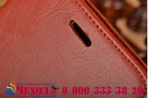 Фирменный чехол-книжка из качественной импортной кожи с мульти-подставкой застёжкой и визитницей для Самсунг Галакси Гелекси Нот Эдж Эдге коричневый
