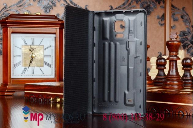 Мультяшный чехол с прогнозом погоды для Samsung Galaxy Note Edge в точечку с дырочками прорезиненный с перфорацией черный