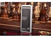 Фирменная аккумуляторная батарея 3000mAh на телефон Samsung Galaxy Note Edge EB-BN915BBC + гарантия..