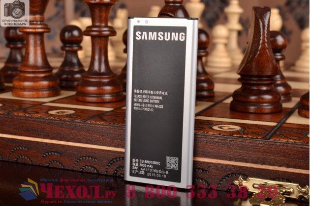 Фирменная аккумуляторная батарея 3000mAh на телефон Samsung Galaxy Note Edge EB-BN915BBC/EB-BN915BBE + гарантия
