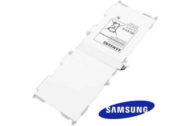 Фирменная аккумуляторная батарея 6800mah EB-BT530FBE на планшет Samsung Galaxy Tab 4 10.1 SM-T530/T531/T535 + инструменты для вскрытия + гарантия