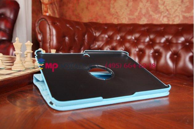 Чехол для Samsung Galaxy Tab 4 10.1 SM-T530/T531/T535 поворотный голубой кожаный