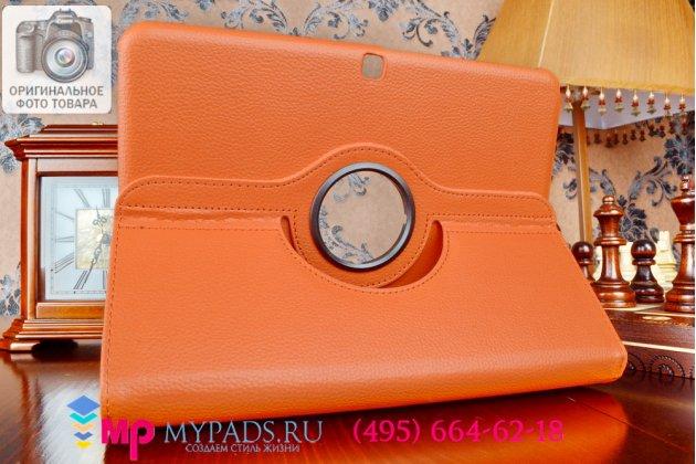 Чехол для Samsung Galaxy Tab 4 10.1 SM-T530/T531/T535 поворотный роторный оборотный оранжевый кожаный