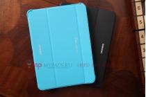 """Чехол с логотипом для Samsung Galaxy Tab 4 10.1 с дизайном """"Book Cover"""" голубой"""
