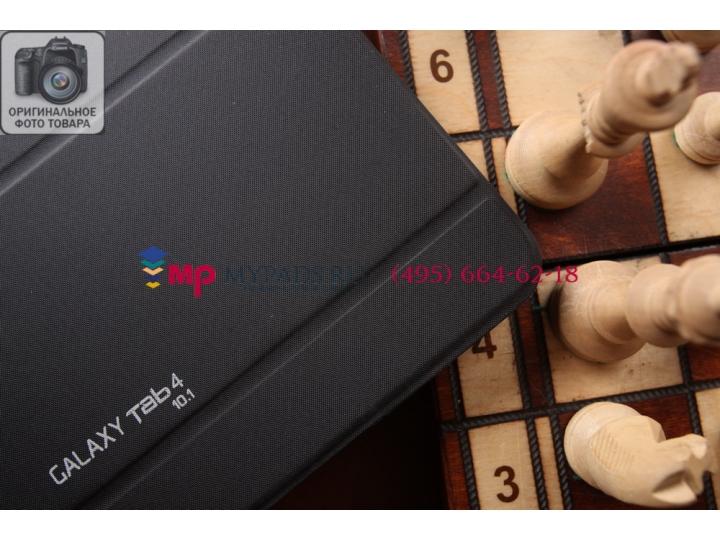 Чехол с логотипом для Samsung Galaxy Tab 4 10.1 SM-T530/T531/T535 с дизайном
