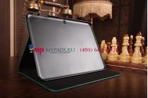 Фирменный чехол для Samsung Galaxy Tab 4 10.1 SM-T530/T531/T535 кожа крокодила цвет морской волны бирюзовый