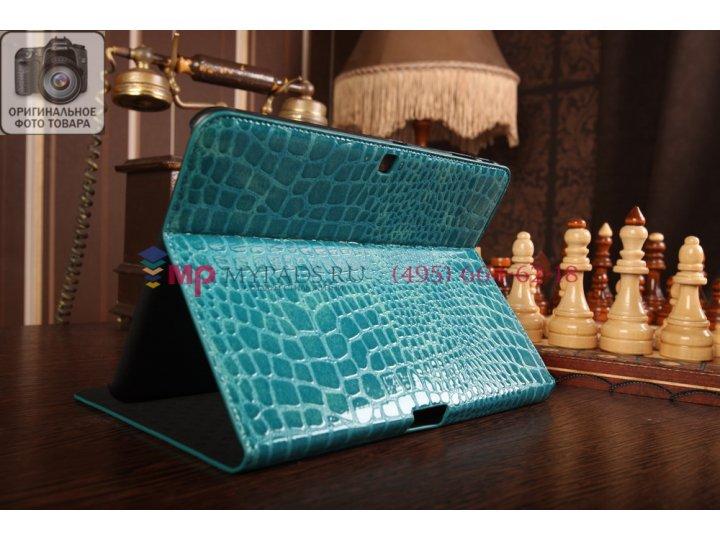 Фирменный чехол для Samsung Galaxy Tab 4 10.1 SM-T530/T531/T535 кожа крокодила цвет морской волны бирюзовый..