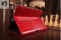 Фирменный чехол для Samsung Galaxy Tab 4 10.1 SM-T530/T531/T535 кожа крокодила алый огненный красный