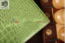 Фирменный чехол-книжка для Samsung Galaxy Tab 4 10.1 SM-T530/T531/T535 кожа крокодила зеленый